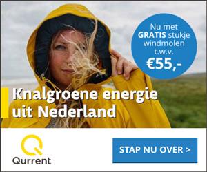 Qurrent