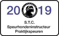 STC 2019